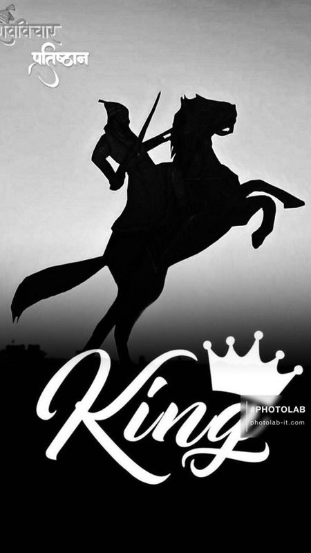 King....... Wallpaper
